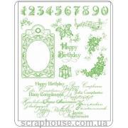 Набор силиконовых штампов Happy Birthday