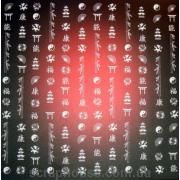 Бумага для скрапбукинга URSUS Иероглифы