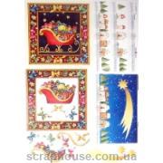 """3-D Мотив """"Санки с подарками и Рождественская звезда"""" для создания объемного украшения открыток, коробочек, альбомов и др..."""