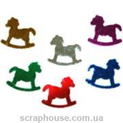 Конфетти Детские лошадки
