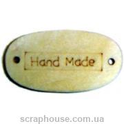 Деревянная пуговица с надписью Hand Made