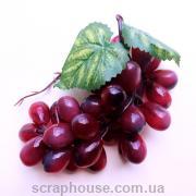 Виноград декоративный искусственный красный
