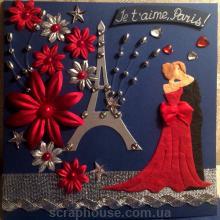 "Открытка ручной работы ""Je t'aime, Paris"""