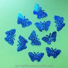 Бабочки пайетки синие объемные голограммные