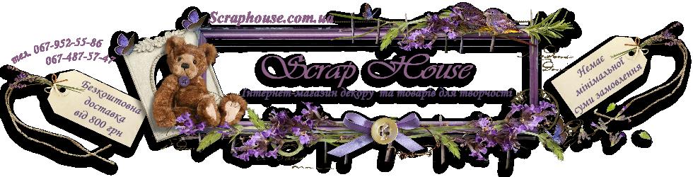 Интернет-магазин декора и товаров для творчества, скрапбукинга в Украине